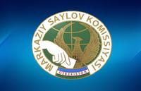 Вниманию граждан Узбекистана, находящихся на территории Челябинской области: 22 декабря 2019 года – выборы депутатов в Законодательную палату Олий Мажлиса Республики Узбекистан.